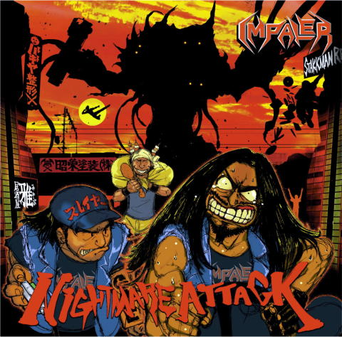 "Impaler ""Nightmare attack"" 3/6"