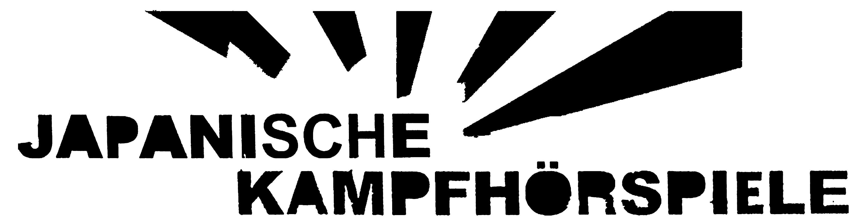 Grindnight, Alte Zuckerfabrik Rostock , 14.11.2014