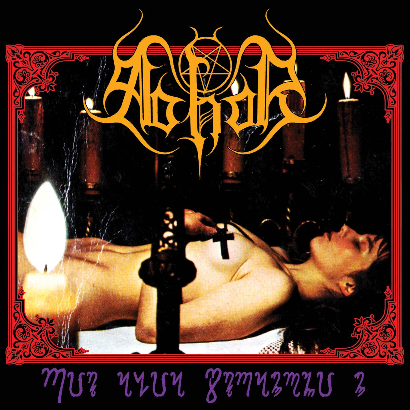 Abhor- Ritualia Stramonium 3/6