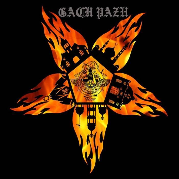 Mogh – Gach Pazh 5/6