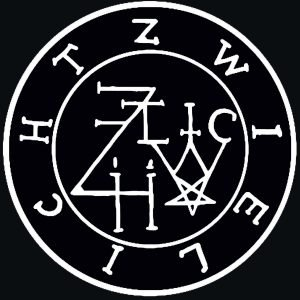 Zwielicht Logo